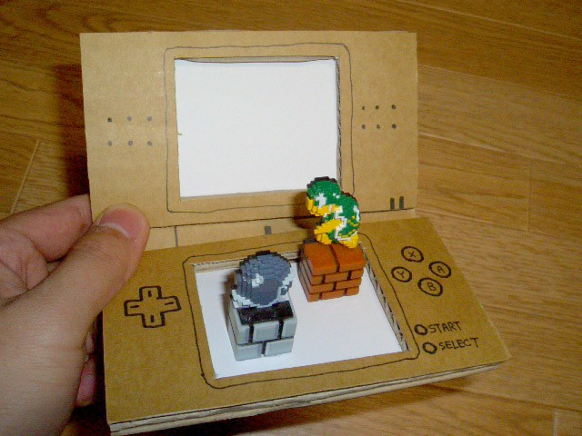 First prototype of the 3DS