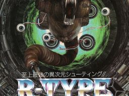 R-Type illustration by Naoyuki Kato