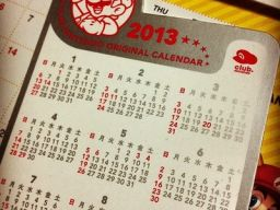 Club Nintendo 2013 Calendar
